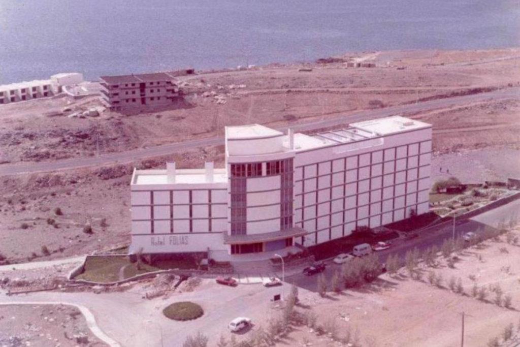 Hotel Folias 1965